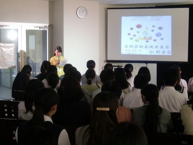 10月15日秋吉台国際芸術村で開催予定の空間芸術表現発表会の紹介2