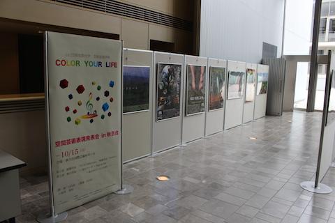 受付ホールでの作品展示