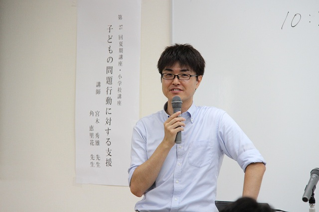【小学校講座】宮木 秀雄 先生