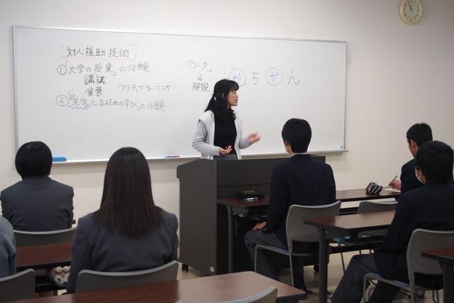 授業体験①