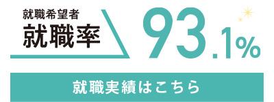 geihyo_2020button1.jpg